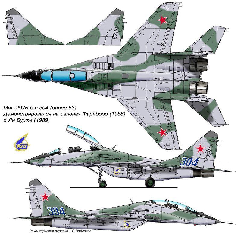 МиГ-29 - один из лучших реактивных истребителей четвертого поколения.  Представляет собой одноместный истребитель...
