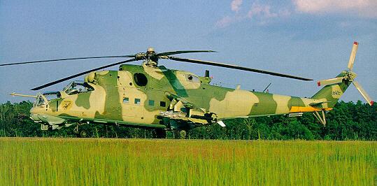 Ми-24 Hind
