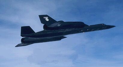 Самолет электронной разведки ввс сша