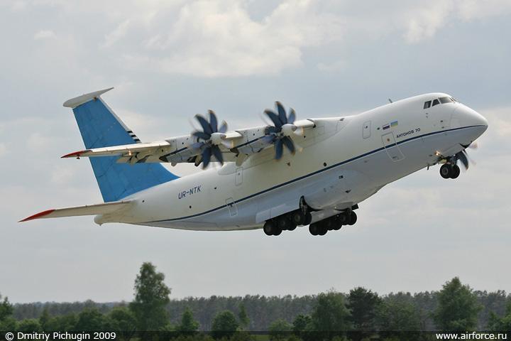 http://www.airforce.ru/content/attachments/45620-37253d1332194469-dp_an-70_01_700.jpg