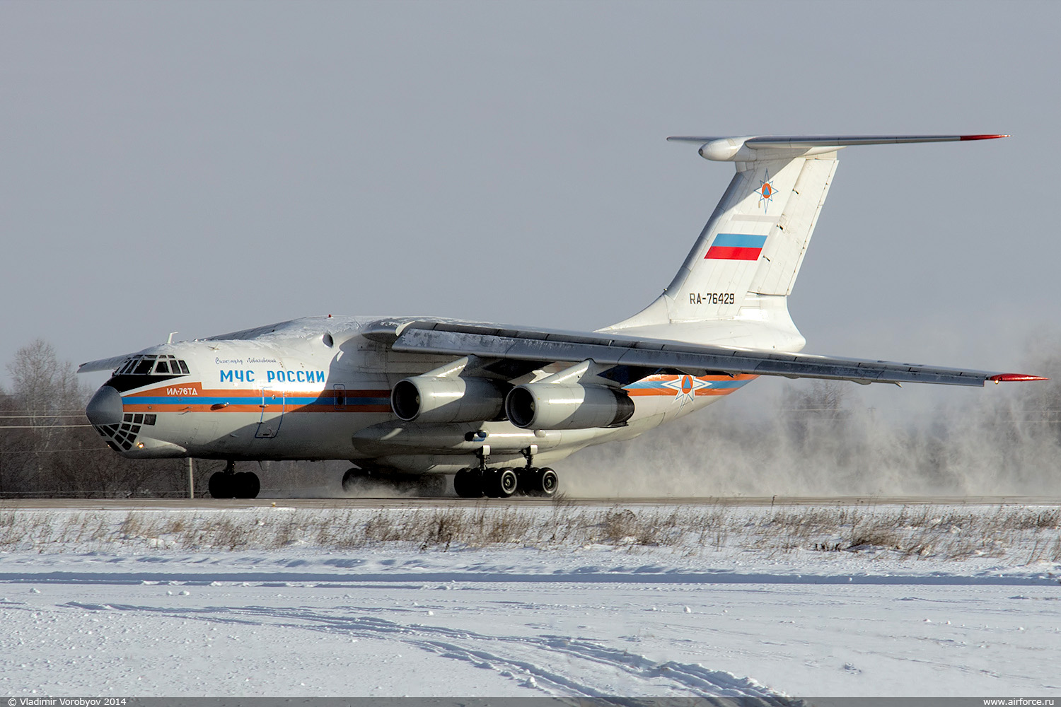 http://www.airforce.ru/content/attachments/59922-v_vorobyov_il-76td_mchs_1500.jpg