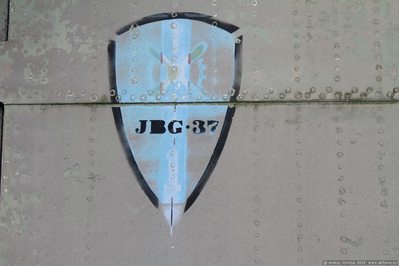 эмблема на борту МиГ-23УБ