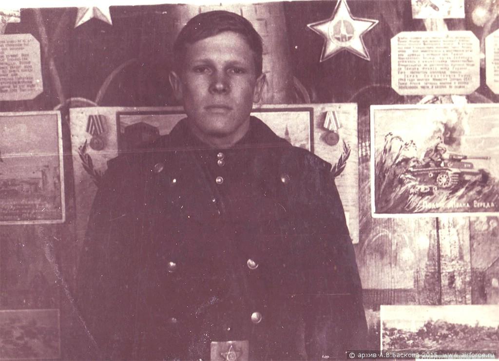 301 ИАП. Басков Анатолий