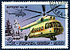 http://www.airforce.ru/content/attachments/68989-stamps_1980_mi-8.jpg