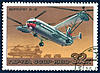 http://www.airforce.ru/content/attachments/68990-stamps_1980_v-12.jpg