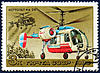 http://www.airforce.ru/content/attachments/68991-stamps_1980_ka-26.jpg