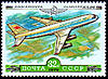 http://www.airforce.ru/content/attachments/68998-stamps_1979_il-86.jpg