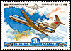 http://www.airforce.ru/content/attachments/68999-stamps_1979_yak-42.jpg