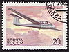 http://www.airforce.ru/content/attachments/69054-stamps-1983-sa-7.jpg