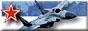 ВВС России: люди и самолёты