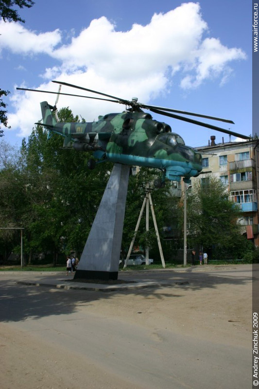 http://www.airforce.ru/memorial/russia/syzran/az_mi-24_syzran_01_800.jpg