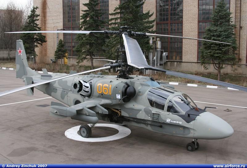 """Вчера, 29 октября, начался официальный запуск серийного производства боевого вертолета Ка-52 ( """"Аллигатор """"..."""