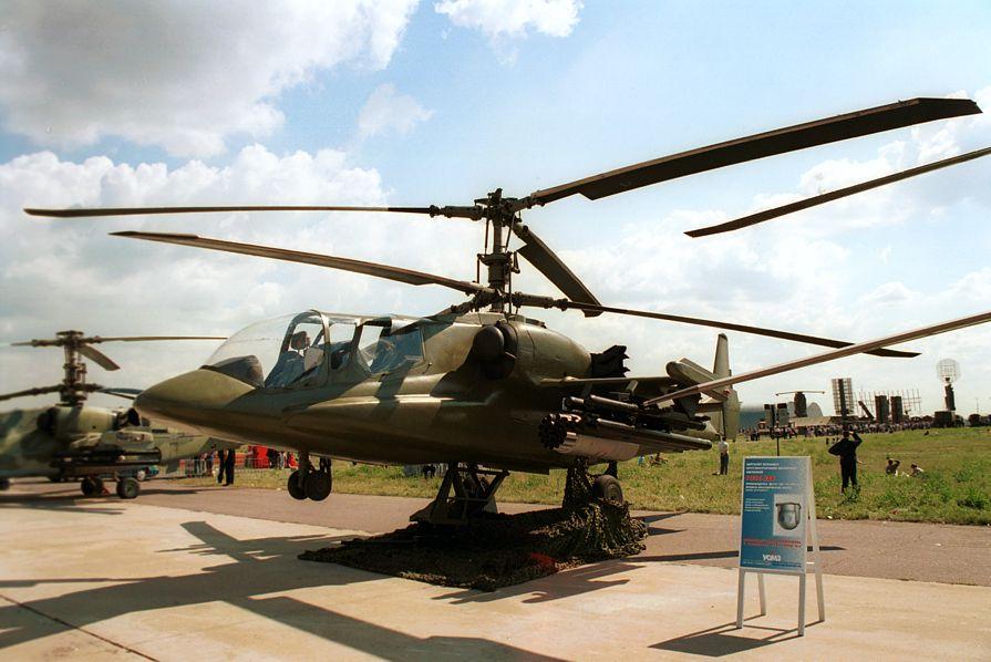 Ударный вертолет Ка-50